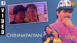 Deva - Chinnapaiyan Official Video (Tamil) | Vijay, Swathi | Deva