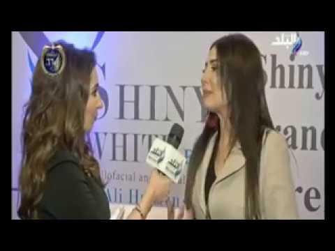 لقاء الفنانة / أمل رزق  فى حفل أفتتاح شاينى وايت أيليت أول صرح متخصص فى طب الأسنان فى مصر