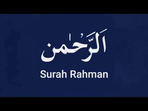 Download Lagu Surah Ar Rahman - Beautiful Recitation and Visualization of The Holy Quran