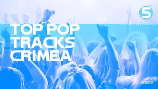 Top Pop Tracks / Crimea