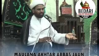 Sheikh Ibrahim ZakZaky - Maulana Akhtar Abbas Jaun