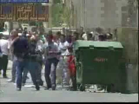 Palestine - The Children