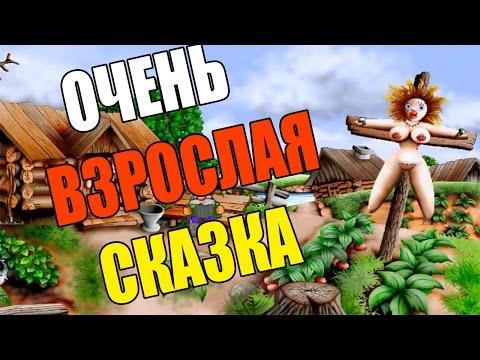 Хентай Лучшие порно игры