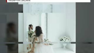 Утро Невесты от Назарчук Оксаны Макияж Укладка 89262352055