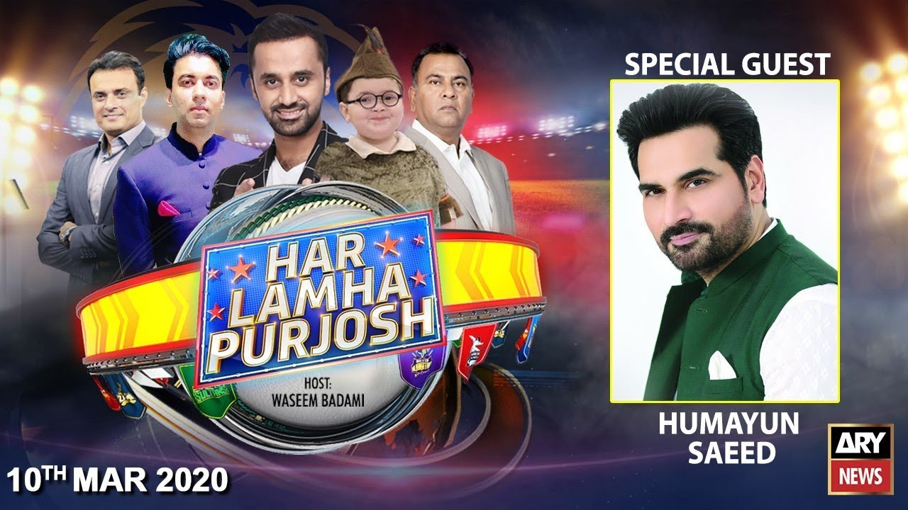 Har Lamha Purjosh | Waseem Badami | Humayun Saeed | PSL5 | 10 March 2020
