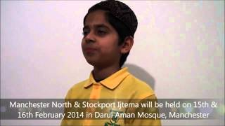 Manchester North & Stockport Local Ijtema 2014   Promo