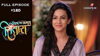 Vish Ya Amrit Sitaara - 20th May 2019 - विष या अमृत सितारा - Full Episode