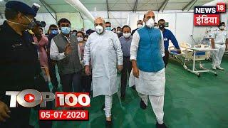 TOP 100 News | Coronavirus Updates | Amit Shah-Rajnath Singh Visit Covid Center | Pulwama IED Attack