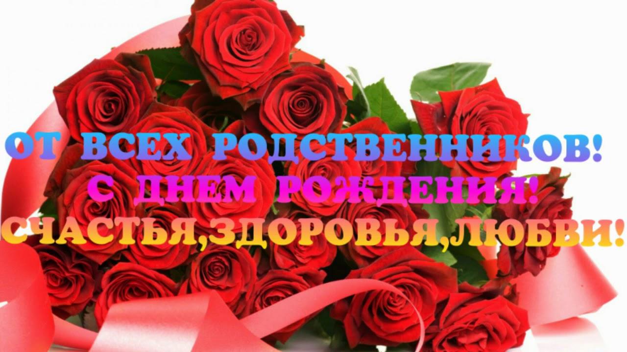 Музыкальные открытки с днем рождения ирина аллегрова