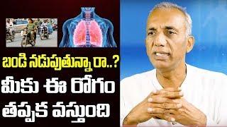 Prakruthivanam Prasad about Health Effects of Air Pollution | SumanTV TREE