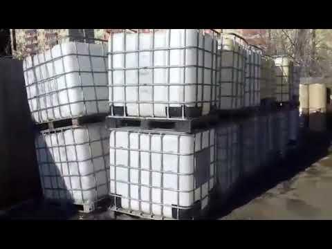 Пивные кеги пластик. Легкий способ открыть крышку - YouTube