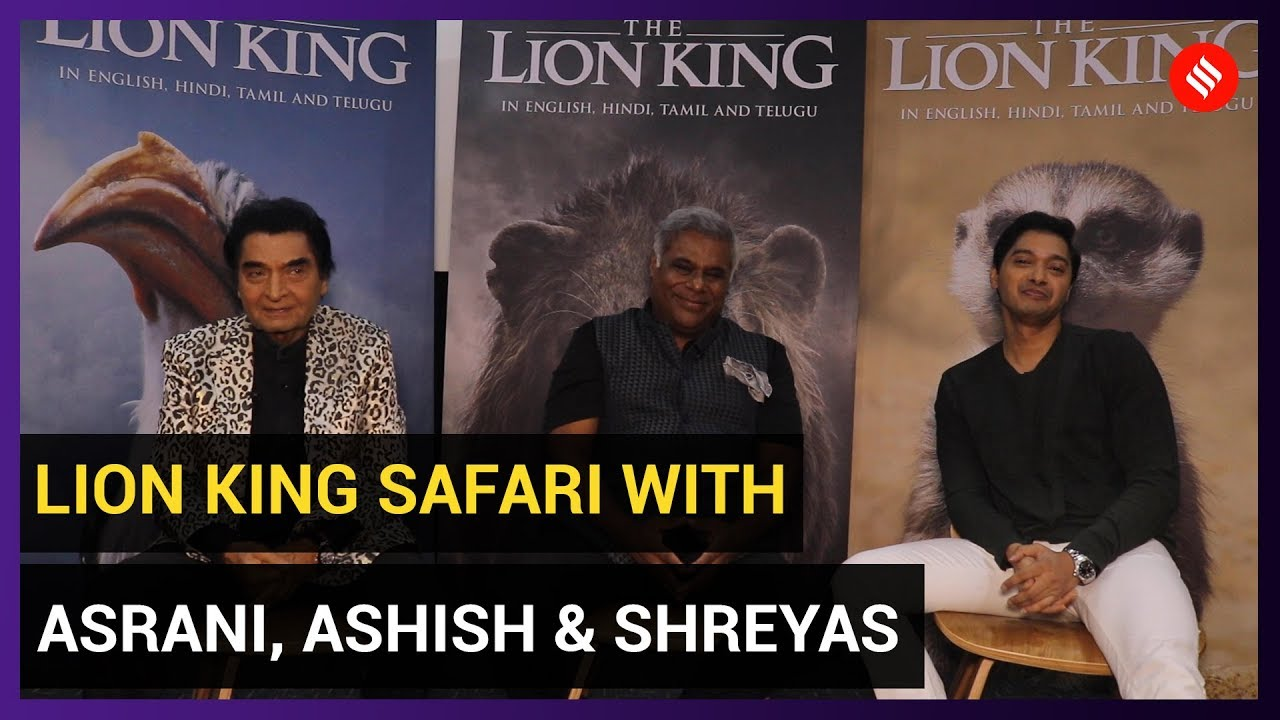 Understanding The Lion King (Hindi) with writer Mayur Puri
