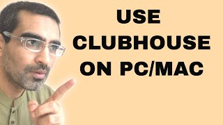 How To Use Clubhouse App On DESKTOP (Mac or Windows)