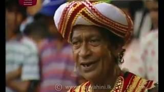 Dhaaraa | 2019-01-13 | Madura Danawwa |Documentary Programme Thumbnail