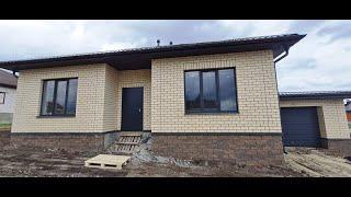 Дом в Белгороде видео цена 4.9 млн.р.Тел 7-904-539-34-34
