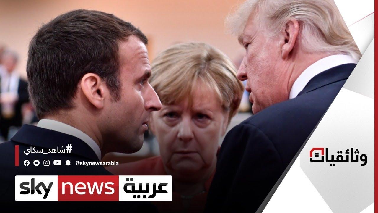 ترامب يشكو ميركل لصحفي ألماني: لقد تسببت بفوضى في أوروبا بسبب سياسة اللاجئين | #وثائقيات_سكاي  - نشر قبل 6 ساعة