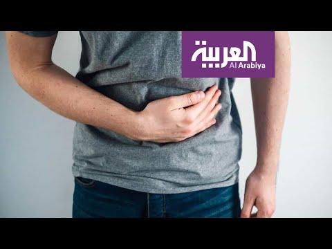 صباح العربية | نصائح للتخلص من الإمساك  - نشر قبل 1 ساعة