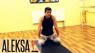 Хатха йога (Hatha Yoga)  от Дмитрия Глазкова. Школа йоги в Aleksa Studio.