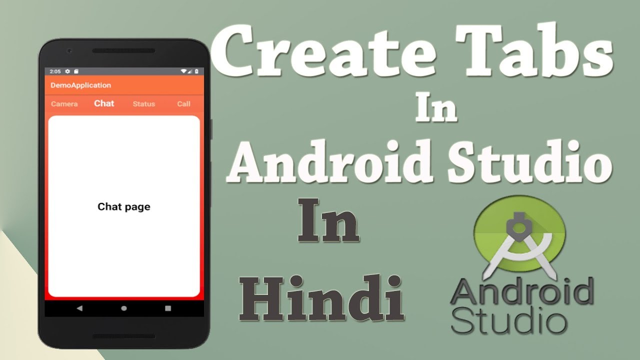 Create Tab Layout using ViewPager and Fragment in android studio in Hindi