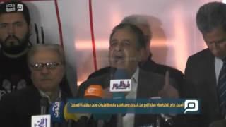 مصر العربية | أمين عام الكرامة: سندافع عن تيران وصنافير بالمظاهرات ولن يرهبنا السجن
