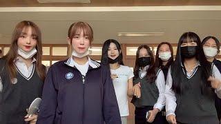 [Tik Tok Korea] 한국 고등학교 틱톡   Korean High School Tik Tok #5 screenshot 2