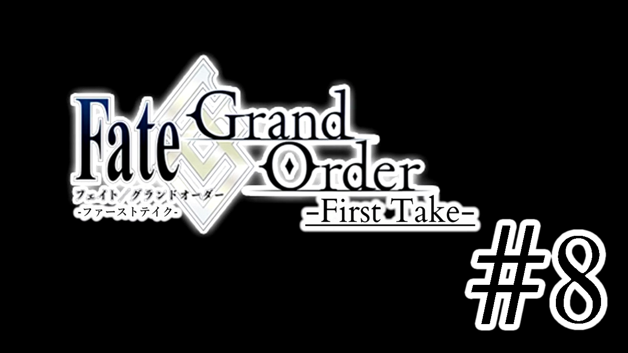 [DenZeroSubs] [END] Fate/Grand Order -First Take- Drama CD 8 English Subs