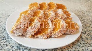 "Турецкие сладости без выпечки ""Cezerye""вкусняшки турецкой кухни"