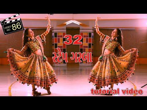 3132 GroupStep Garba Tutorial Video     Sathiya Garba International  Hiren Patel