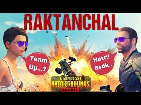 raktanchal-in-pubg-|-raktanchal-funny-scenes-|-die-laughing-|-season-13-|-pubg-mobile