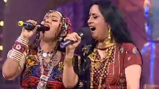 Morni Baaga Ma Bole | Ila Arun, Kalpana Patowary & Antara Mitra | JUNOON