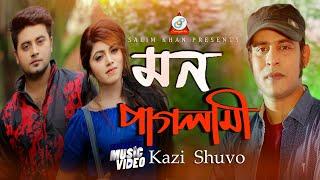 Mon Paglami Kazi Shuvo Mp3 Song Download