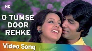 O Tumse Door Rehke | Adalat (1976) Songs | Amitabh Bachchan | Neetu Singh | Kalyanji|Anandji Hits