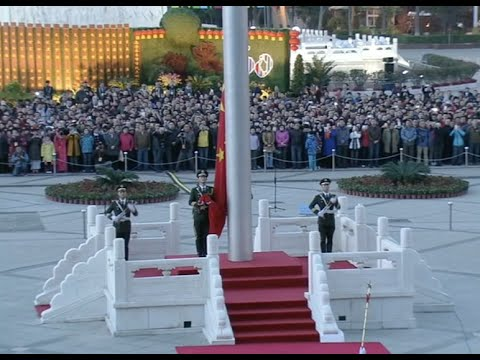 Xinjiang Celebrates 60th Anniversary of Autonomy