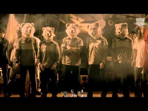 MAN WITH A MISSION「Raise your flag」日中歌詞