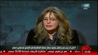 القاهرة 360 يناقش جهود جهاز حماية المنافسة  فى التصدى لمحتكرى السلع