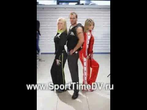 Sport Time - Магазин спортивной одежды в хабаровске
