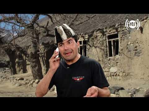 آغا بیادر - طنز جالب و کمیدی تماس به یکی از شبکه های مخابراتی