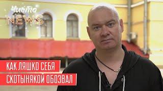 Оригинальное решение вопроса с портретом Зеленского | Новый ЧистоNews от 25.05.2019