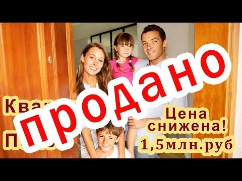 - Недвижимость в Омске - Недвижимость
