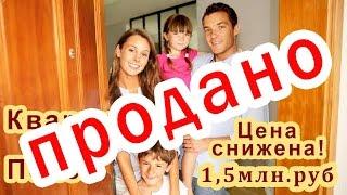 Квартиры в Пензе - недорого - Купить 1 комнатную квартиру в Пензе - Вторичное жилье - Недвижимость(, 2017-02-27T14:48:14.000Z)