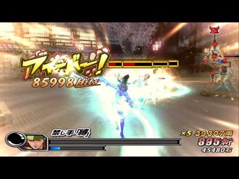 Mōri Motonari Mencapai 99.999 Hits   SENGOKU BASARA 2 : Heroes (PS2)