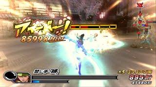 Mōri Motonari 99.999 Hits | SENGOKU BASARA 2 : Heroes (PS2)