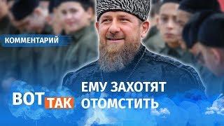 Кадыров установил в Чечне сталинизм