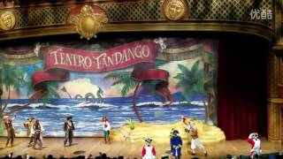 Shanghai Disneyland Treasure Cove Captain Jack\'s Stunt Spectacular