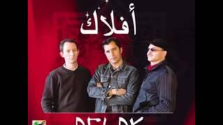 Aflak & Rafi3 - T3ala Ngolik (Youssef HT 2017 Remix) Video
