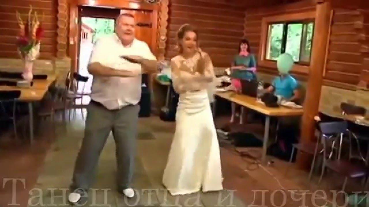 Смотреть видео прикольные танцы на свадьбах