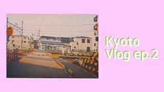 겨울의일본, 교토 여행 브이로그 #2 :  in Jap…