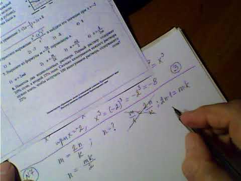 КДР 8 класс алгебра 24 октября 2017 вар 1