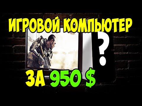 деньги 94 игр