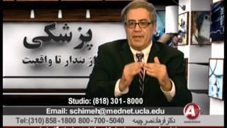 عوارض کمبود ویتامین دی دکتر فرهاد نصر چیمه Vit D Defficiency Side Effects Dr Farhad Nasr Chimeh